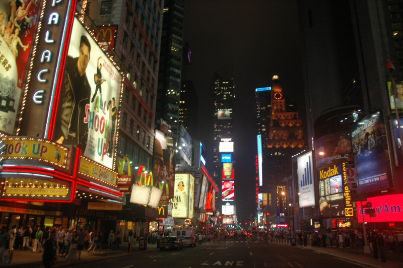 انا اقول نيويورك المدينة الرومنسية